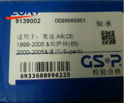 9139002 DAC39/41750037 Front Wheel Bearing For Audi A6(C5) 1999-2005& Passat(B5) 2000-2005&Superb 2004