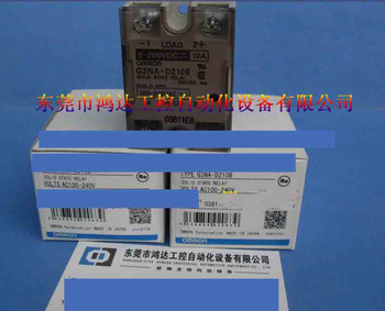 Special price new original solid state G3NA-D210B AC100-240V