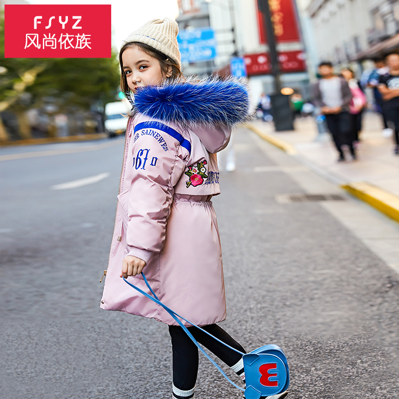 New Children Down Cotton Jackets Girl winter Fur Collar Hooded Warm Jacket Girls Thickening Cotton Outerwear & Coats hot sale 2017 new comes women coats down cotton jackets winter jacket fur collar hooded coat long sleeve jacket outerwear for