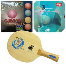 Sanwei HC.6 Blade with DHS NEO Hurricane 3/ Palio CJ8000 (BIOTECH) Rubbers for a Table Tennis Combo Racket FL(China)