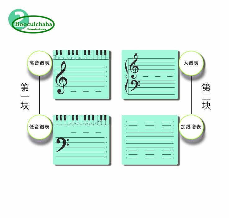Персонал музыкальная доска для заметок пианино обучающая доска, складная Музыкальная подставка книжка с доской