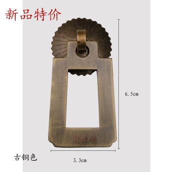 [Haotian vegetarian] wishful copper handle antique Chinese cabinet door handle drawer handle HTE-187 square handle