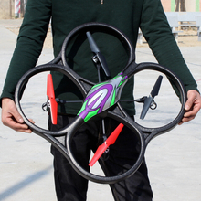 WLtoys V262 2.4G 4 Channels 6 Axis RC Quadcopter 51CM Biggest r/c helicopter WL toys V262 rc helicopter Camera Optional