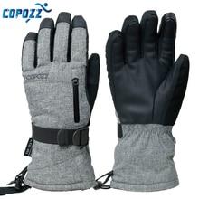 COPOZZ лыжные перчатки водонепроницаемые перчатки с функцией сенсорного экрана перчатки с подогревом для сноуборда теплые снегоходные перчатки для мужчин и женщин