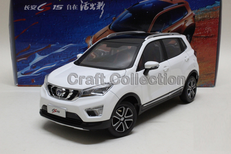 * White 1/18 Changan CS15 SUV Alloy Toy Car CS 15