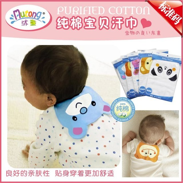 FREE SHIPING 32bags/lot/ 64 pics totally Purified baby towel baby \sweat towl children \Sweat towel