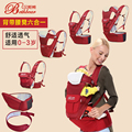 Bess bear multifunction baby carrier stool waist belt holding baby child sitting before the summer seasons of general air hold
