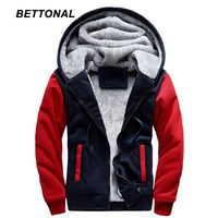 BETTONAL Winter Sweatshirt Men Hoodie Male Coat Hooded 2017 Brand Casual Zipper Thicken Velvet Hoody Man