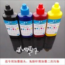 CISS refill ink cartridge ink refill kit Waterproof Pigment Ink for EPSON 16 220 WF-2750DWF WF-2760 WF2760 WF 2750 2760 Printer