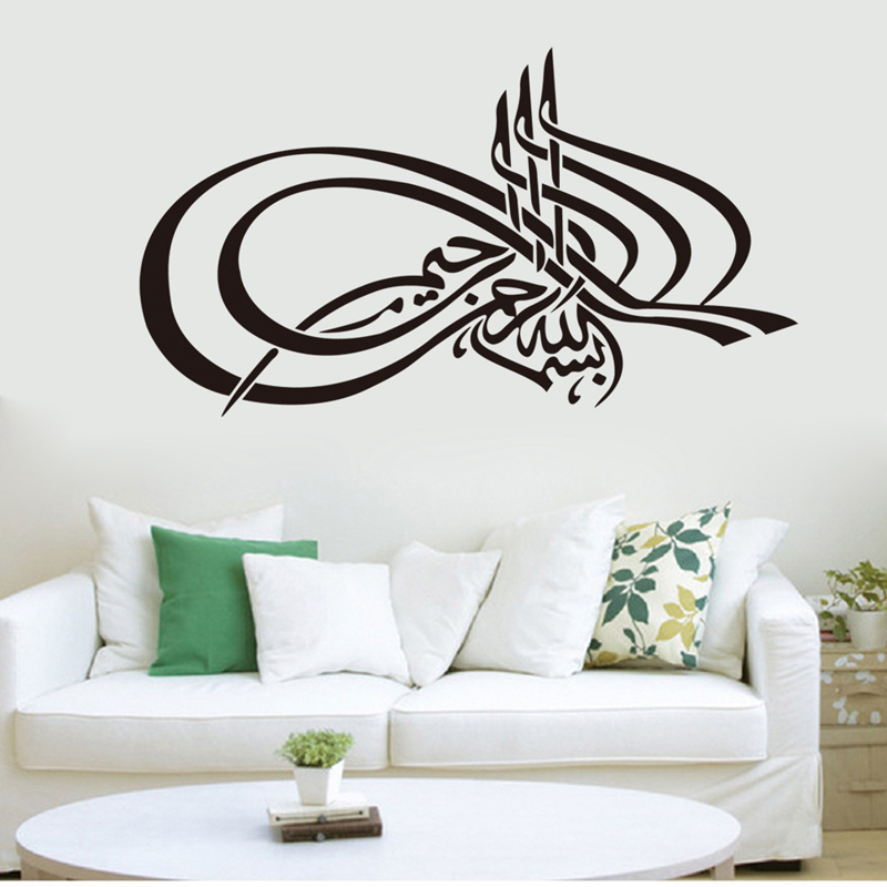 Removable Waterproof  Arabic Word Muslim culture Sticker Wall Art Decor Home Decoration High Quality PVC Decal