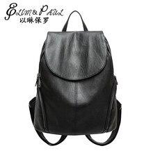 2017 Горячее предложение повседневная женская пакет женский из искусственной кожи женские рюкзаки Bagpack Сумки Девушки Повседневная дорожная сумка ранцы
