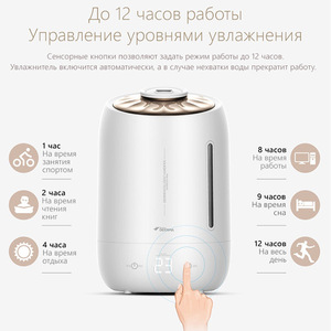 Image 3 - Upgraded Deerma Air Humidifier F600 smart Touch Sensitive Screen Timing Silent Household 5L Large Capacity F600 Essential oil