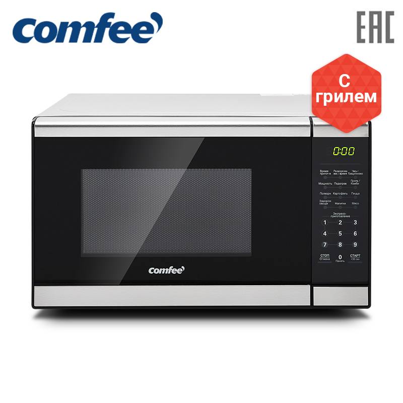 Microwave oven convection oven grill microwaves for kitchen Comfee CMG207E03S цена и фото