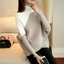 Women Sweater 2019 Fashion Autumn Winter Loose Pullover Turtleneck Cashmere Sweater Pull Femme Female Christmas Knitted Sweater