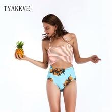 2019 Sexy Halter One Piece Swimsuit Women Swimwear Push Up Monokini Bodysuit Print High Waist Backless Bathing Suit Beach Wear цена в Москве и Питере