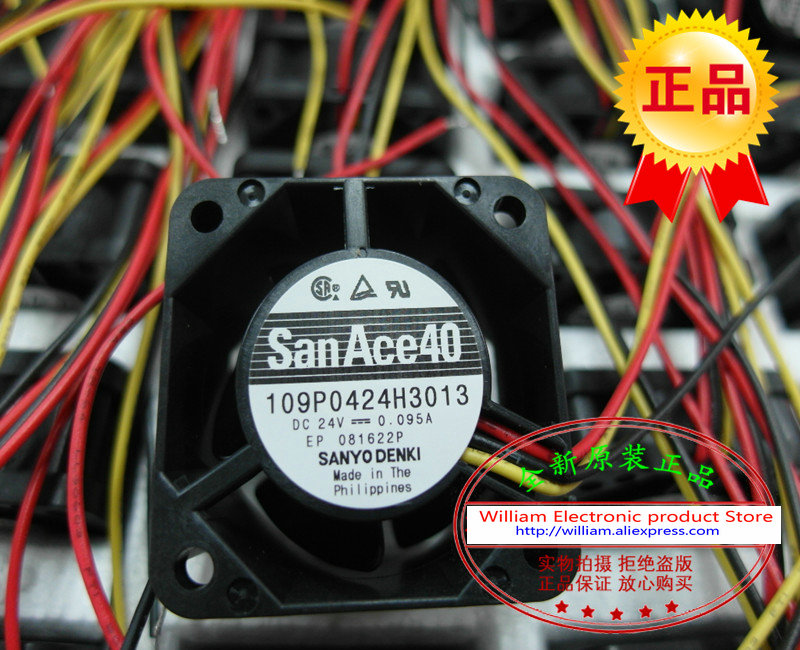 for SANYO Fan 109p0412h7d0112v0.13a40 40 15mm