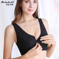Ice silk Bra Breast Form Bra Mastectomy Women Front Button Bra Designed With Pockets For Silicone Breast Prosthesis D40