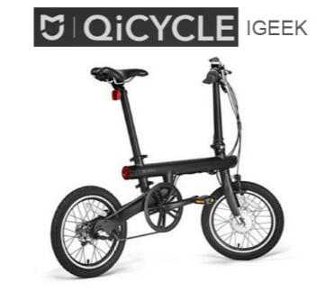 The Rear Wheel Parts Of Xiaomi Ef1 Qicycle Electric Bicycle In