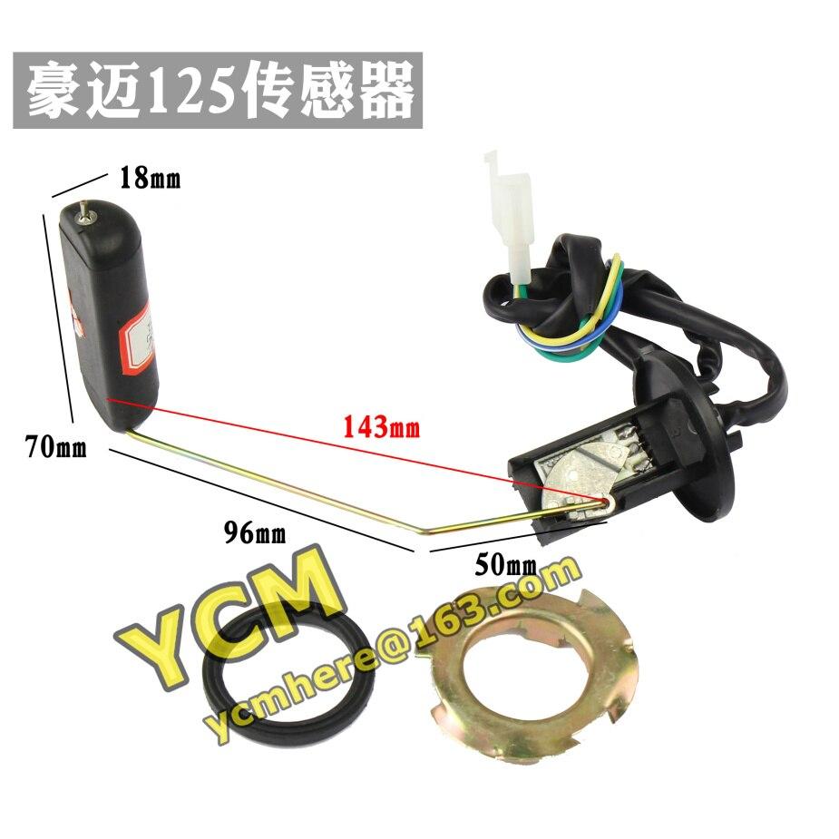 схема датчика топлива для скутера