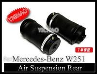 pair for MERCEDES R Klasse W251 Luftfeder Hinten Luftfederung Class Rear Air Spring 2513200325 2513200425 2513200025 pneumatic