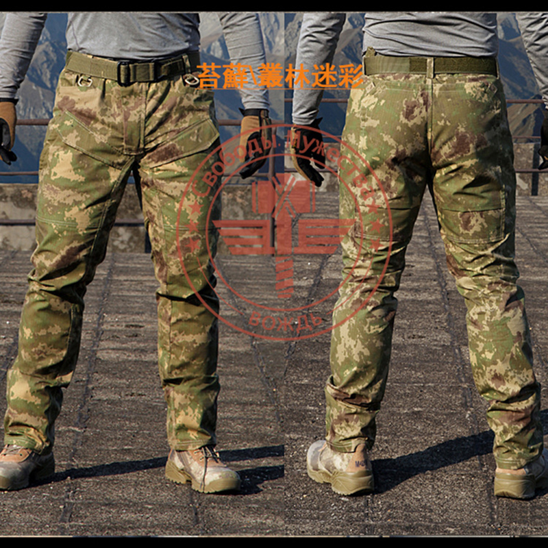 Moss Lichen Sand Moce All Terrain Iron Steel Outdoor Camo Creeper Duty Pants Tactical Outdoor Trousers / Camo Tactical Pants fishing hunting camo hidden tactical pants trousers biomimicry jungle amouflage pants leaves wearable durable camouflage pants