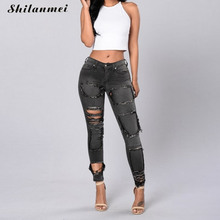 Tight black skinny jeans online shopping-the world largest tight ...