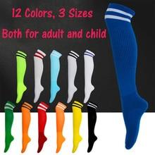 2017 New Men Football Soccer Sports Socks Stockings Knee Protection Socks 12 Colors Adult Children Professional Football Socks