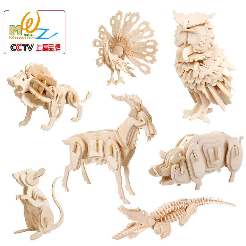 Children's Puzzles toy early education animal model wooden puzzles toys creative 3D stereoscopic jigsaw puzzle/one piece