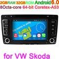 Computador de bordo Para Skoda Octavia 2009 2010 2011 2013 OCTAVIA ROOMSTER SUPERB YETI Carro DVD Player 8 Core Android 6.0.1 sistema
