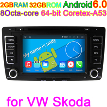 Vehicle Computer For Skoda Octavia 2009 2010 2011 2013 OCTAVIA SUPERB YETI ROOMSTER Car DVD Player 8 Core Android 6.0.1 System