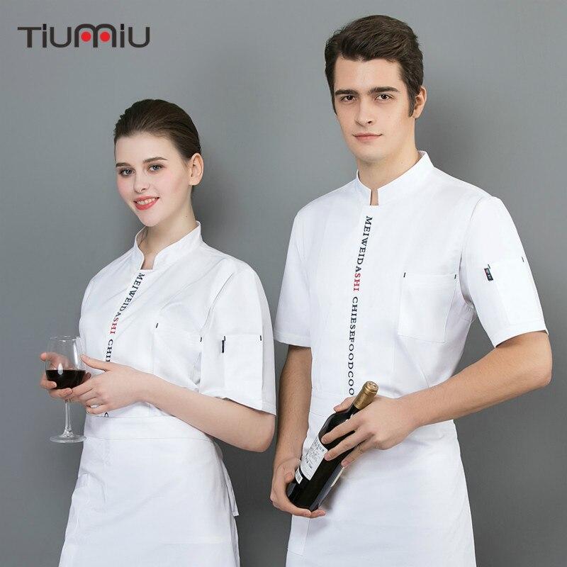 Summer Short Sleeve Chef Uniform Breathable Mesh Shirt Catering Restaurant Kitchen Hotel Jacket Work Clothes Filipinas De Chef