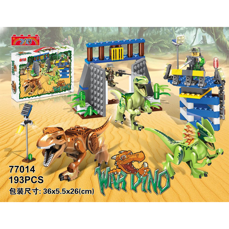DR.TONG Ye77014 Jurassic World Tyrannosaurus Triceratop Dinosaur T-rex Police CS Weapons Building Blocks Bricks Toys Child Gifts loz diamond blocks t rex dinosaur fossil skull animal model set toys mini nano blocks dinosaur loz brick creator tyrannosaurus