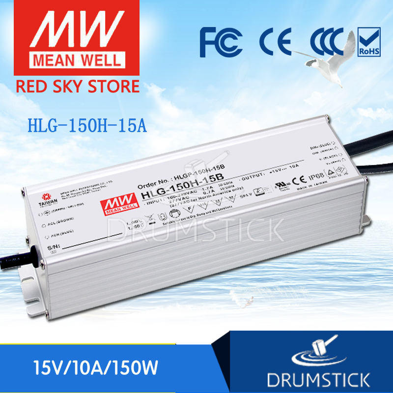 Selling Hot MEAN WELL HLG-150H-15A 15V 10A meanwell HLG-150H 15V 150W Single Output LED Driver Power Supply A type best selling mean well se 200 15 15v 14a meanwell se 200 15v 210w single output switching power supply