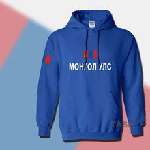 Mongolia hoodie men sweatshirt sweat new hip hop streetwear tracksuit nation footballer sporting country MNG Mongol Mongolian