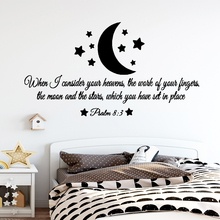 Cartoon Paslm Wall Decals Pvc Mural Art Diy Poster For Babys Rooms Decal Creative Stickers
