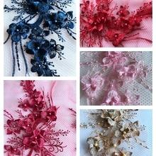 Вышитые Стерео цветы патчи Водорастворимая Вышивка розовый/красный/синий/винный кружево Аппликация с жемчугом 30*15 см