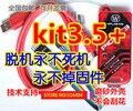 Envío gratis PICKIT3 Programmer + PIC ICD2 PICKit 2 PICKIT 3 Programación Adaptador Universal Programmer Asiento