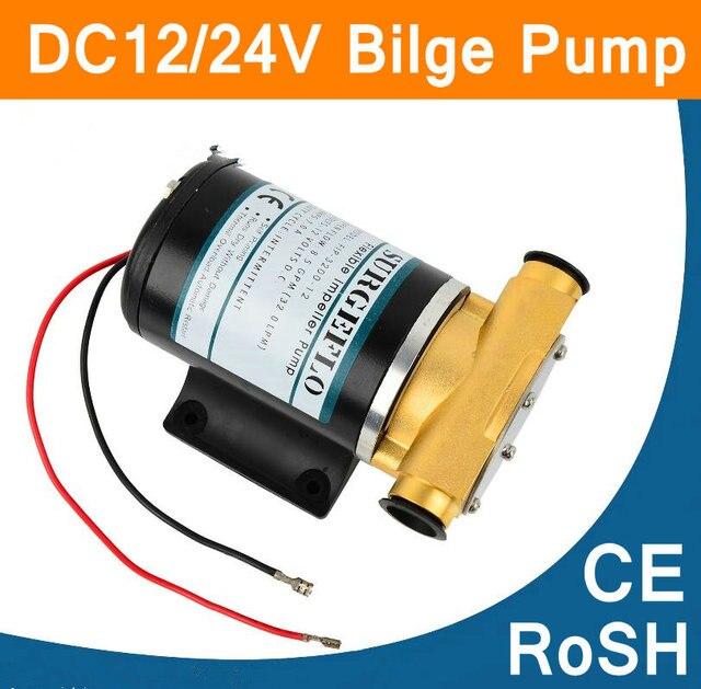 Flexible Impeller Bilge Pump 12V 24V DC Water Pump 30L/min Flushing Washing Pump Deck Wash Engine Cooling Vane Pump CE UL ROSH