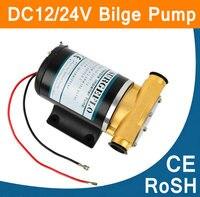 Flexible Impeller Bilge Pump 12V 24V DC Water Pump 30L Min Flushing Washing Pump Deck Wash