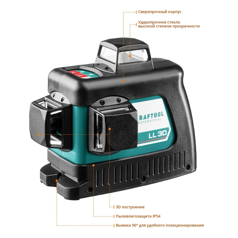 Level laser automatic KRAFTOOL LL-3D-4 (vertical 2x360, горизонталь 360, accuracy 0,2mm-m) 8776353 3d pen vertical box