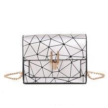 Women Chain Mini Messenger Bag Fashion Transparent Shoulder Crossbody Bags Ladies Crossbody Bags Designer Wild Splice Handbags
