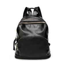 Новый кожаный рюкзак кожаный рюкзак досуг мода женский дермы школа ветер школьные сумки