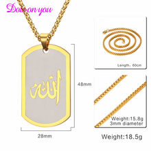 2017 New Maxi Necklace Collier Collares Mens Necklaces Allah Dog Tag Pendant For Muslim Islamic Religion Choker Jewelry Gifts(China)