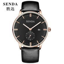 Fashion Men Watch SENDA Casual Watches Men Top Brand Luxury Waterproof Leather Men Wristwatches Quartz Watch reloj hombre