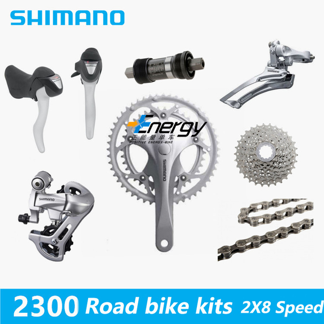 570eea2e7bb SHIMANO 2300 2x8 Speed Road Bike Switch Kit Bicycle Transmission Control  Handle Sprocket Bicycle Spare Parts