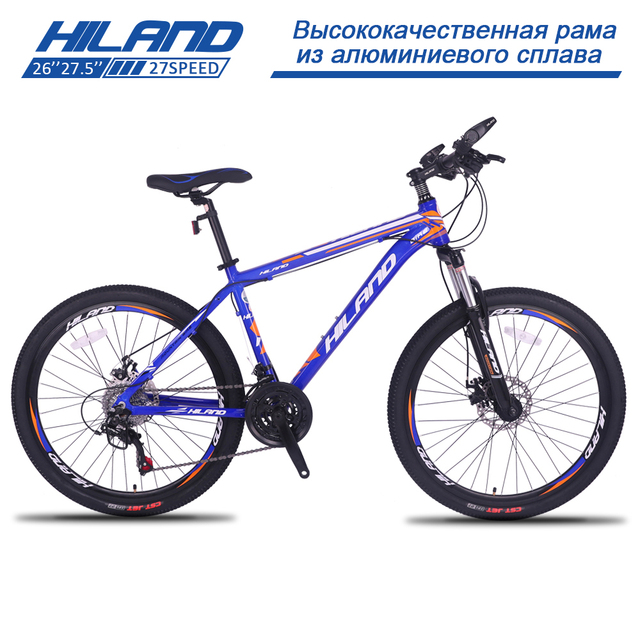 HILAND Shimano Bicycle Aluminum Alloy Mountain Bike Suspension Bicycle with Mechanical Disc Brake and CST Tires