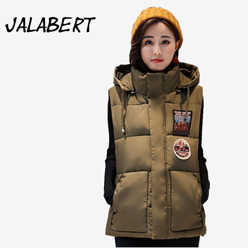 2017 autumn winter font b women b font new fashion Slim hooded short cotton vest Female