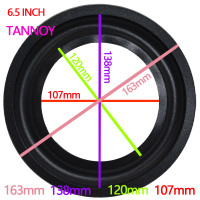 2PCS TANNOY 6.5 INCH Woofer Bass Speaker Repair Parts Accessories Rubber Surround Edge Folding Sponge Side Ring Circle Subwoofer
