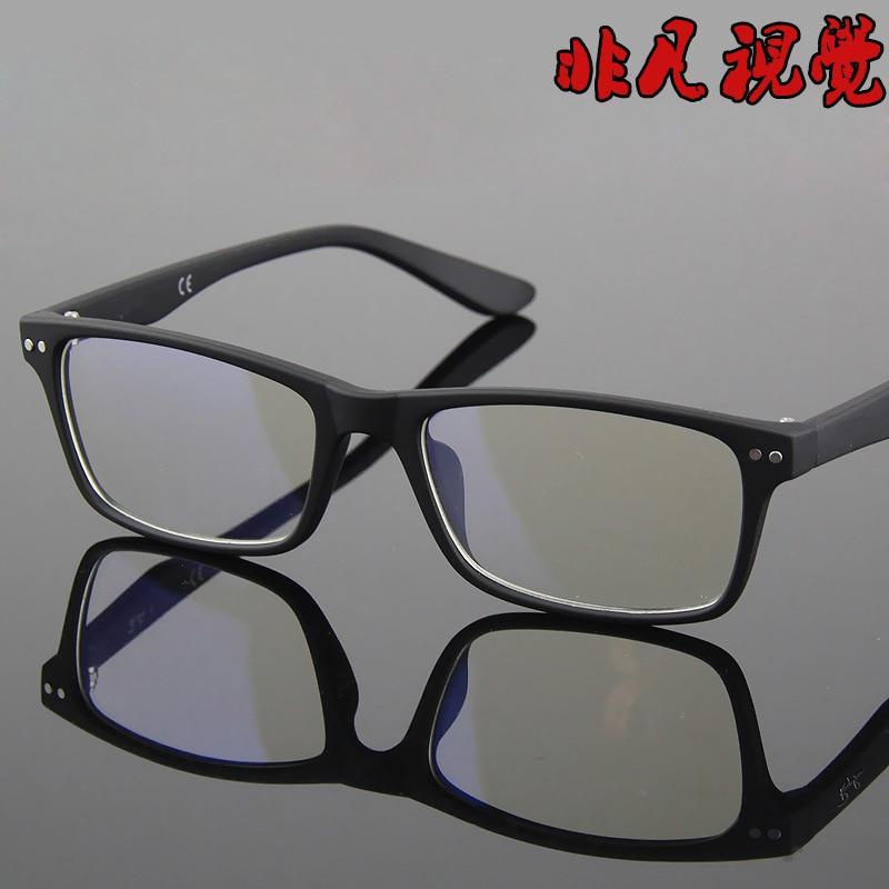 Prescription Glasses Frame Types : New type optical Eyeglasses frames men brand eye glasses ...