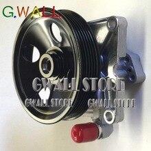 ФОТО brand new power steering pump for mercedes-benz gl450 gl550 ml350 r350 ml550 2006-2012 0054662201